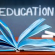Education concept — Foto de Stock