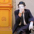 Masked mime — Stock Photo