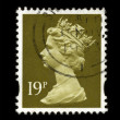 Postage stamp. — Foto Stock