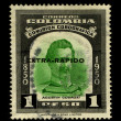 Postage stamp. — Stockfoto #5916777