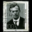 Postage stamp. — Stockfoto #5917703