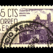 Postage stamp. — Stock Photo #5932232