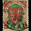 Postage stamp. — Stockfoto #5932749