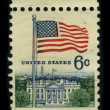 Postage stamp. — Stock Photo #5934568
