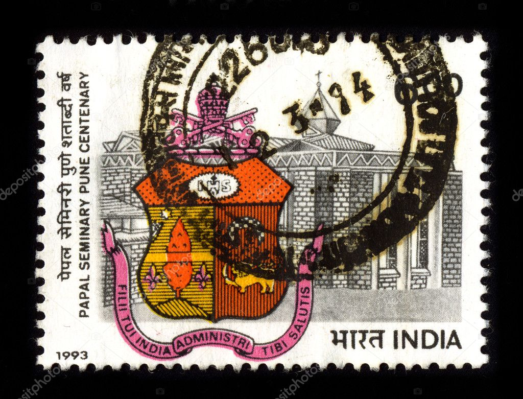 INDIA - CIRCA 1993: A stamp dedicated to the Papal Seminary, Pune, India, is a Catholic educational institute, primarily meant for the training of future priest — Stock Photo #5939140