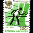 Postage stamp. — Stock Photo #5940823