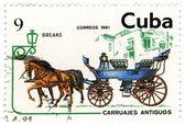 CUBA - CIRCA 1981: A stamp printed in Cuba. — Stock Photo