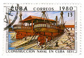 CUBA - CIRCA 1980: A stamp printed in Cuba shows image of the co — Stock Photo