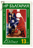 BULGARIA - CIRCA 1982: A stamp printed in Bulgaria shows image o — Stock Photo