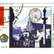 Stockfoto: Postage stamp.