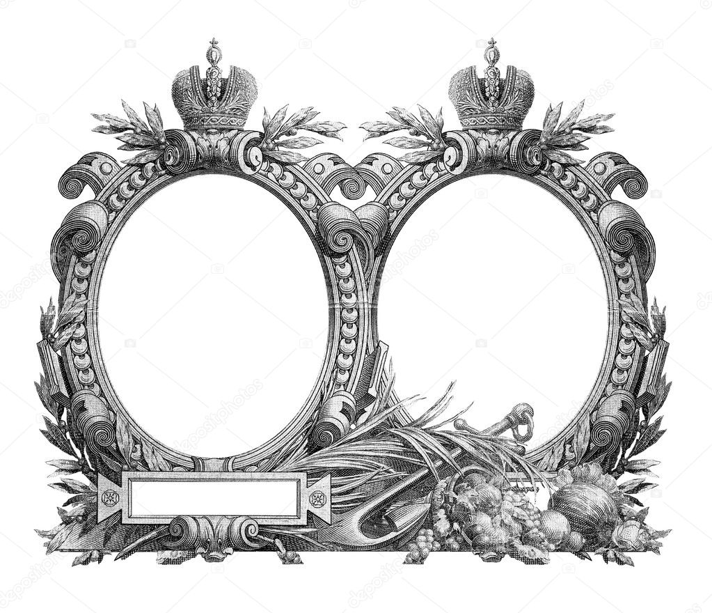 Old frame stock photo markaumark 5967873 for What to do with old frames