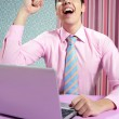 Happy successful young businessman wallpaper office — Stock Photo