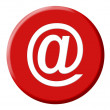 Arobase AT email symbol illustration — Stock Photo #5502857