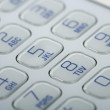 Mobile phone macro keyboard detail - Stock Photo