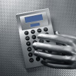 Royalty-Free Stock Photo: Business futuristic silver hand calculator