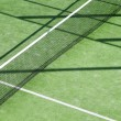 Paddle tennis green grass camp field texture - Stock Photo