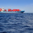 Sea cargo merchant ship sailing blue ocean — Stock Photo