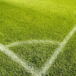 Football green grass field corner white lines — Stockfoto