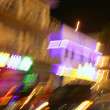Stock Photo: Blurred city lights motion blur colorful background