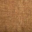 Background pattern of fabric brown leather - Photo