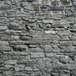 grunge antiguo viejo muro gris de piedra mampostería — Foto de Stock   #5508372