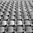 Aged stadium grandstand stands pattern — Stock Photo