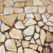 Masonry rock stone tiles floor on the park — Stock Photo