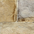 Wall stone texture background masonry — Stock Photo
