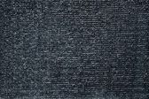 Gray raffia fabric plastic texture pattern background — Stock Photo