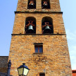 Stock Photo: SantCiliJacromanesque church belfry tower