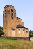 Santa Maria Romanesque Church santa Cruz Seros — Stock Photo