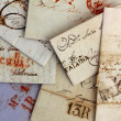 Anonymous handwritten real old letters from Spain — Stock Photo #5557266
