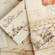 Anonymous handwritten real old letters from Spain - Stock Photo