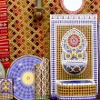 Arab mosaic deco tiles and fabric decoration - Photo