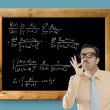 Stock Photo: Mathematical formula genius nerd geek easy resolve