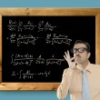 Stock Photo: Mathematical formulgenius nerd geek easy resolve
