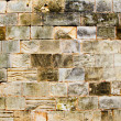 Mares sandstone stone masonry wall in Majorca — Stock Photo