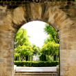 Arch entrance Hort del Rei gardens Palma de Mallorca - Stock Photo