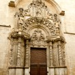 Stock Photo: Church of Montesion Monti Sion in Majorcat Palma