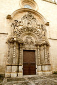 Church of Montesion Monti Sion in Majorca at Palma — Stock Photo