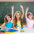 Clever kids student group at school classroom - Stock Photo
