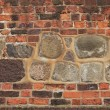 Stock Photo: Decoratively old wall