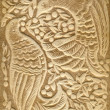 Stock Photo: Embossed Ornament with Birds