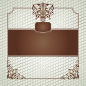 Abstract ornamental frame — Stock Vector