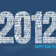 Stock vektor: Happy New Year 2012 - Blue