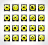 Set of media buttons — Stock Vector