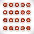 Media buttons. Vector. — Stock Vector #5393792