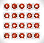 Media buttons. Vector. — Stock Vector