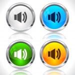 Metal web buttons. Vector eps10. — Stock Vector #5429637