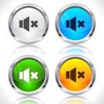 Metal web buttons. Vector eps10. — Stock Vector #5429639
